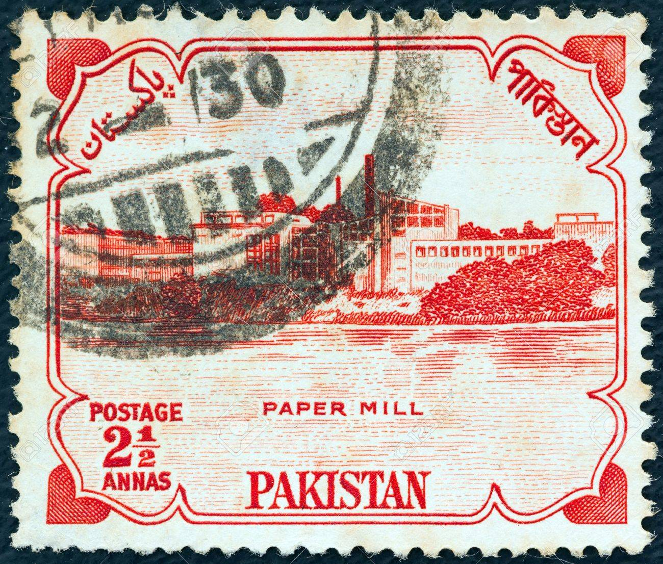 PAKISTAN - CIRCA 1955: A stamp printed in Pakistan issued for