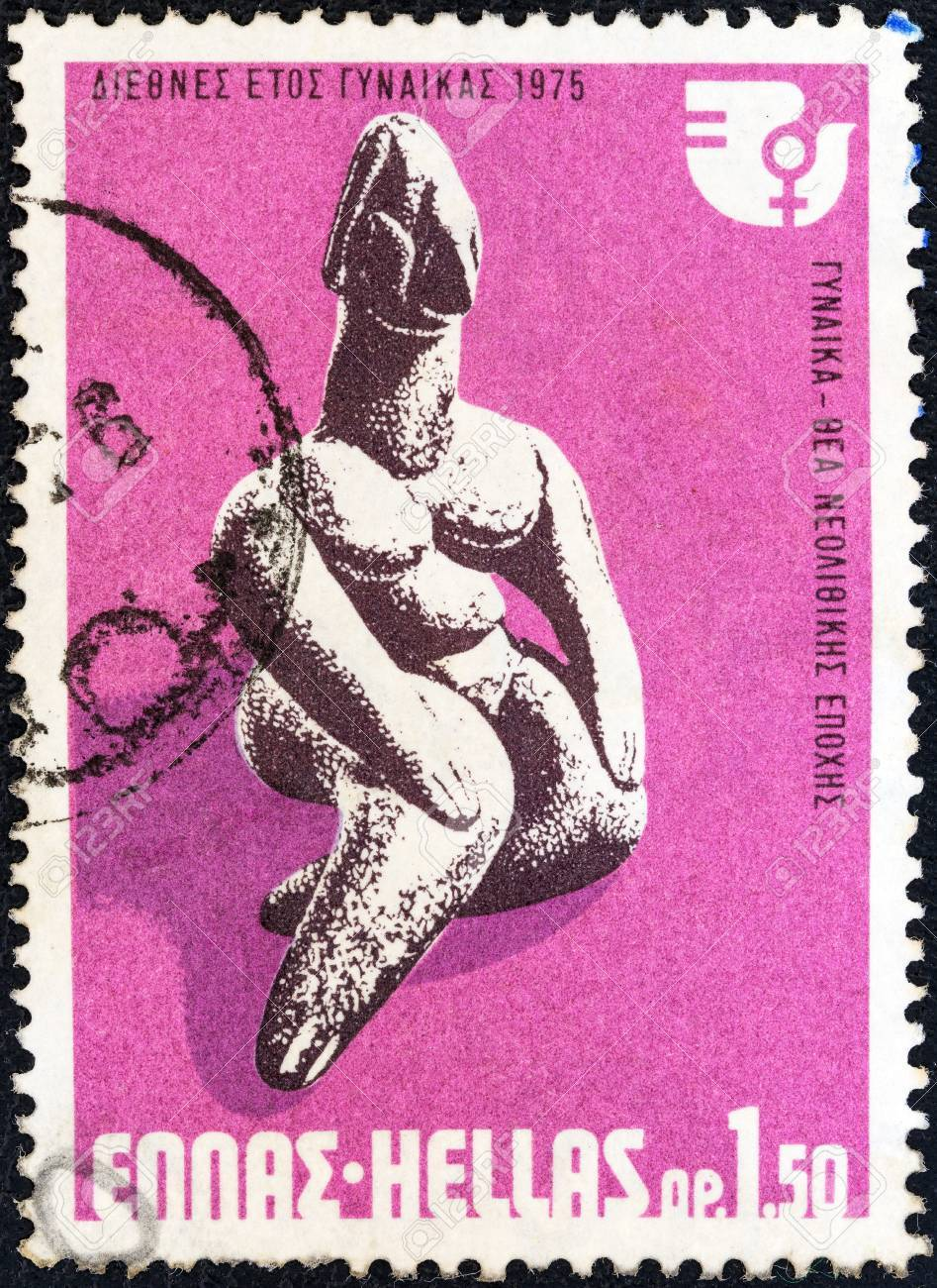 GREECE - CIRCA 1975: A stamp printed in Greece from the