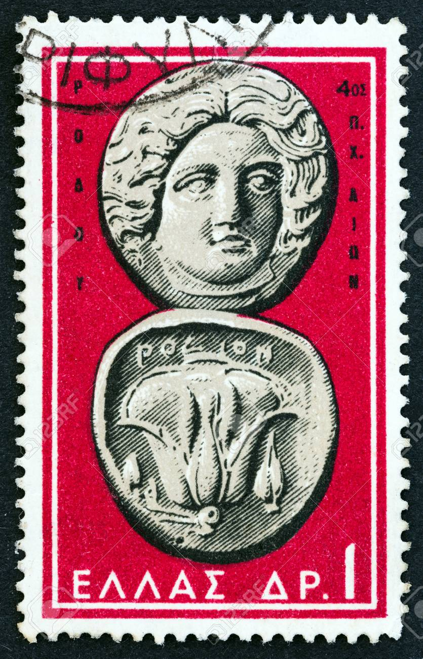 GREECE - CIRCA 1959: A stamp printed in Greece from the Ancient