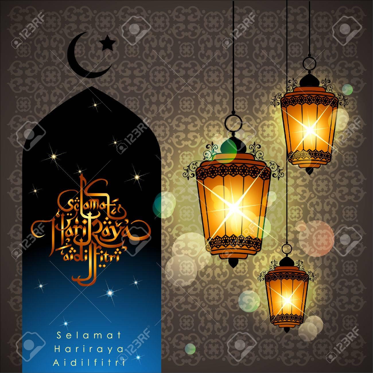 Wonderful Hari Raya Eid Al-Fitr Food - 38307885-aidilfitri-graphic-design-selama-t-hari-raya-aidilfitri-literally-means-feast-of-eid-al-fitr-with-il  Photograph_179758 .jpg