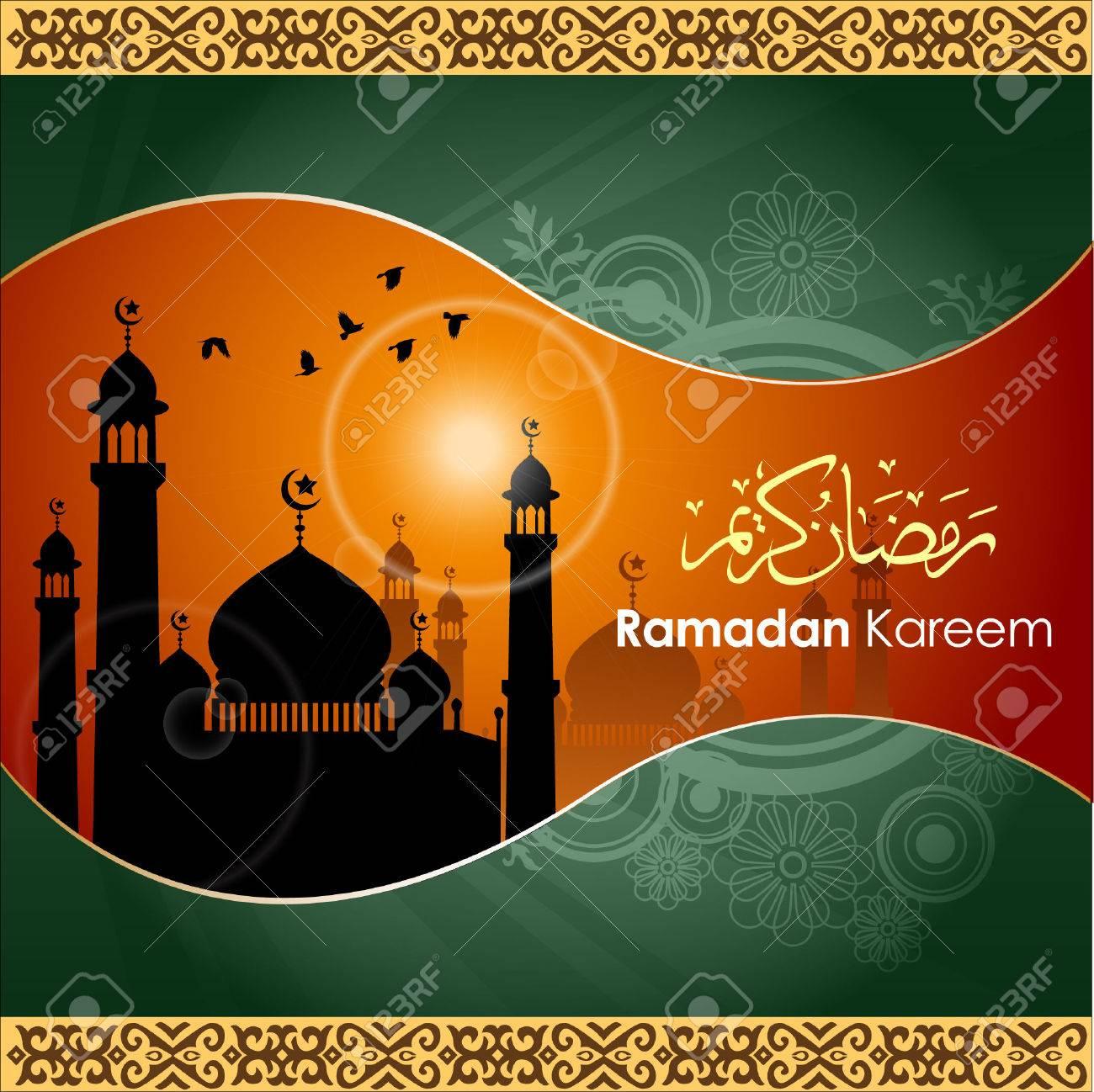 Поздравление на рамадан на татарском