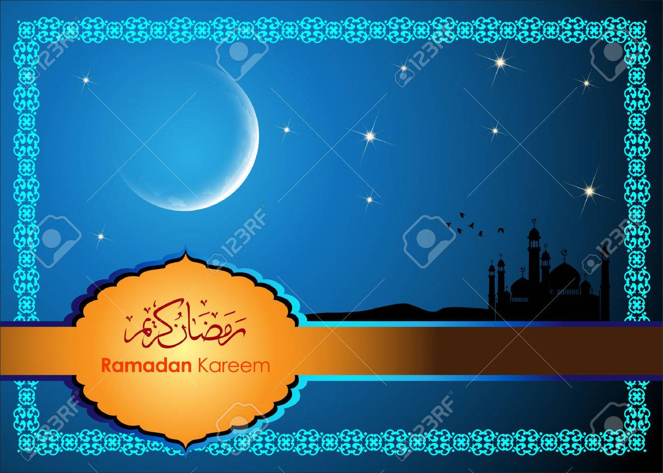 Ramadan Greetings In Arabic Script An Islamic Greeting Card