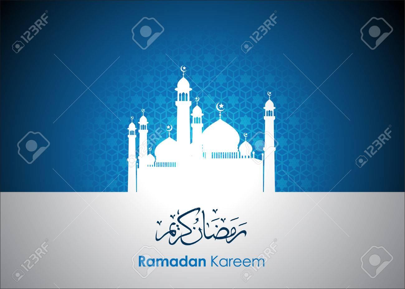 Ramadan greetings in arabic script an islamic greeting card ramadan greetings in arabic script an islamic greeting card for holy month of ramadan kareem kristyandbryce Images