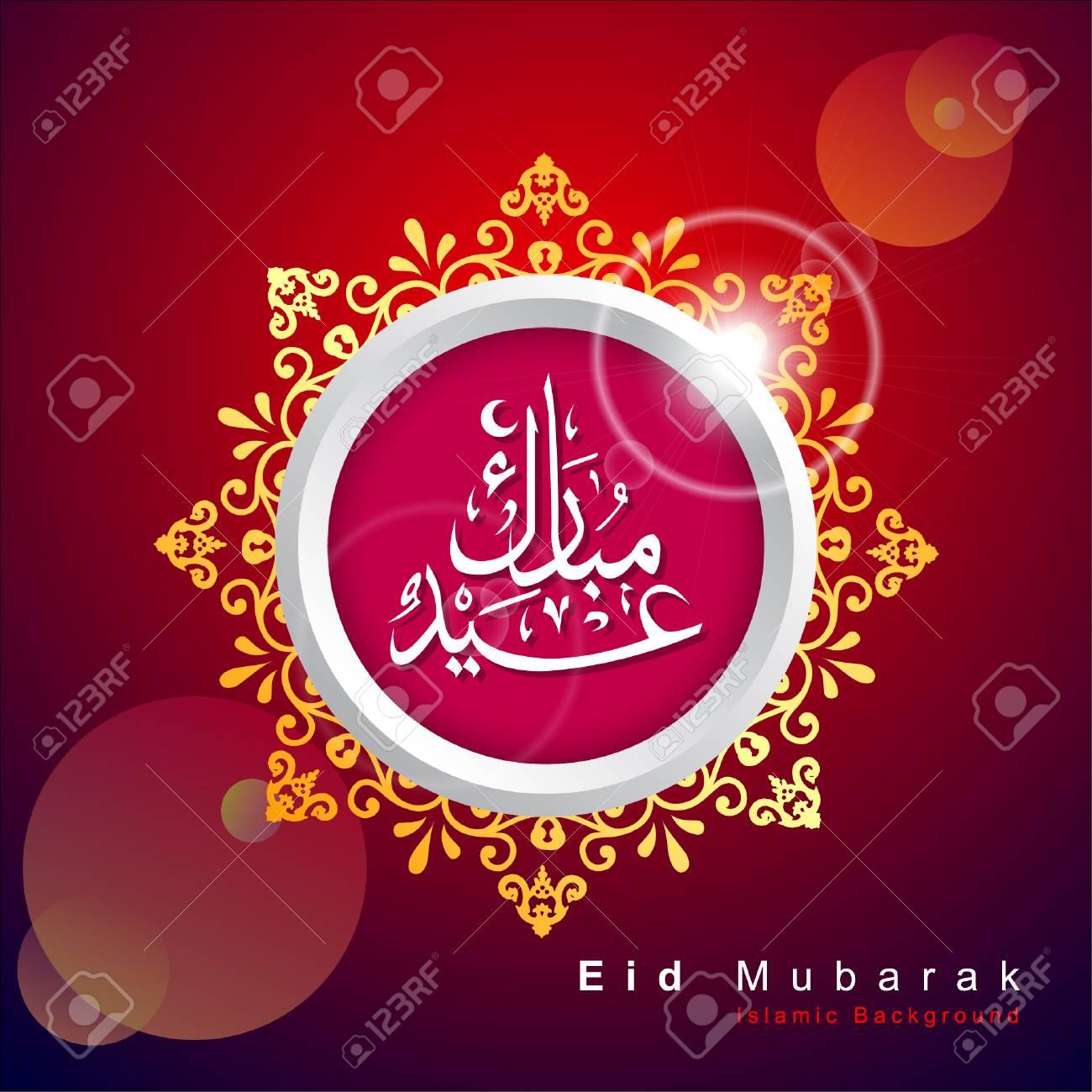 Arabic islamic calligraphy of eid mubarak background vector arabic islamic calligraphy of eid mubarak background vector and illustration eps 10 m4hsunfo