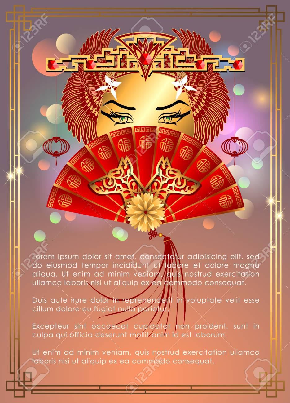 Año Nuevo Chino Abstracto Con La Diosa China Del Año Nuevo, El Gran ...