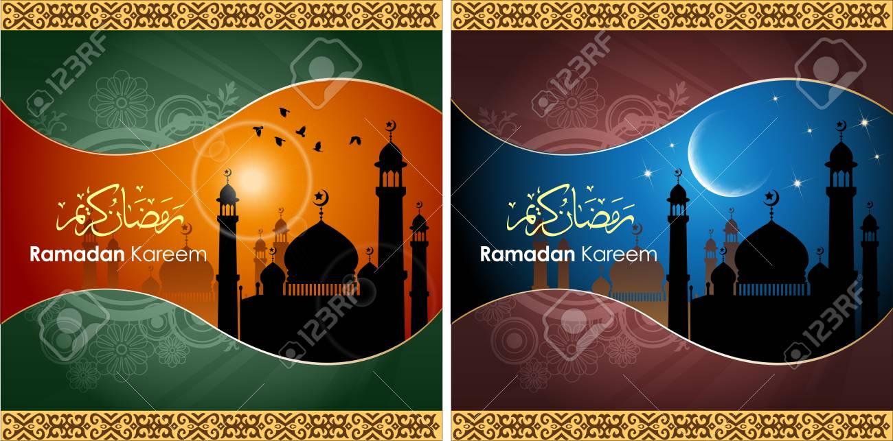 Ramadan greetings in arabic script an islamic greeting card ramadan greetings in arabic script an islamic greeting card for holy month of ramadan kareem m4hsunfo