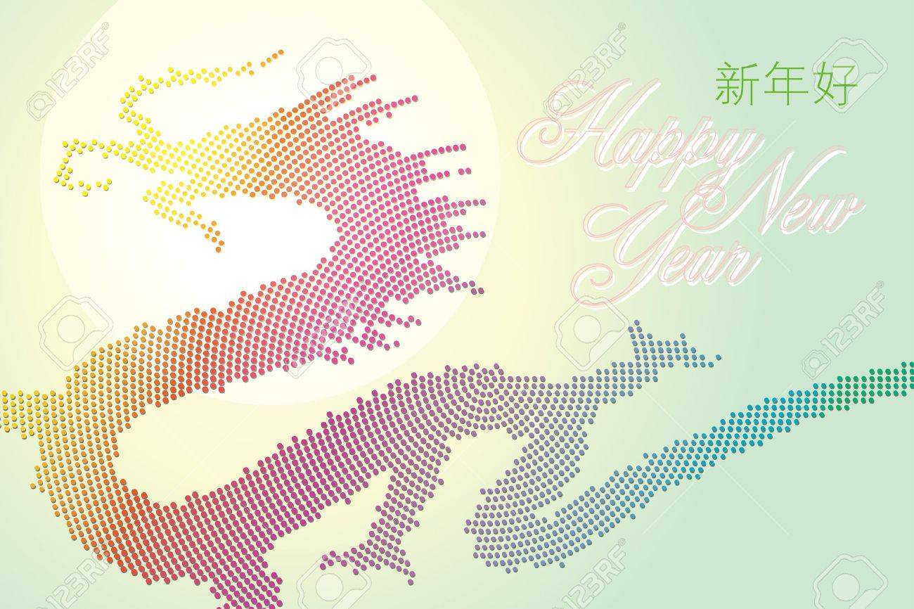 Vector Chinese  Year of Dragon Stock Vector - 11674202