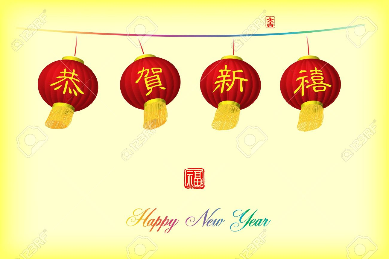 vector vector plum blossom floral background with red chinese lanterns happy new year and chinese festivals chinese new year decorative elements