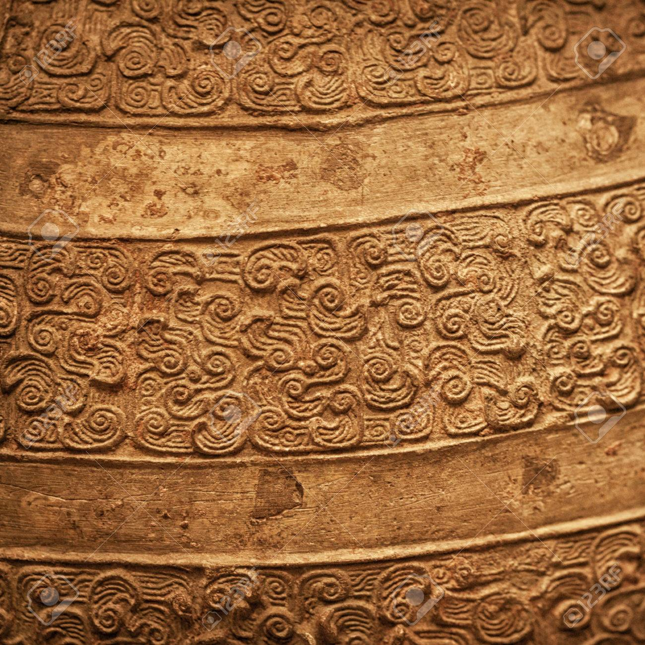 Ancient Chinese Bronze Textured Background Stock Photo Picture And