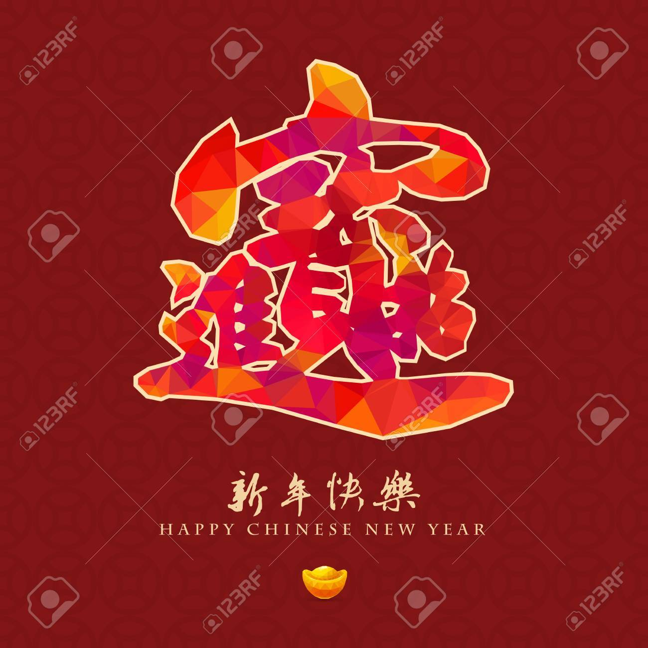 Chinese New Year Traditional Symbols Money And Treasures Will Be