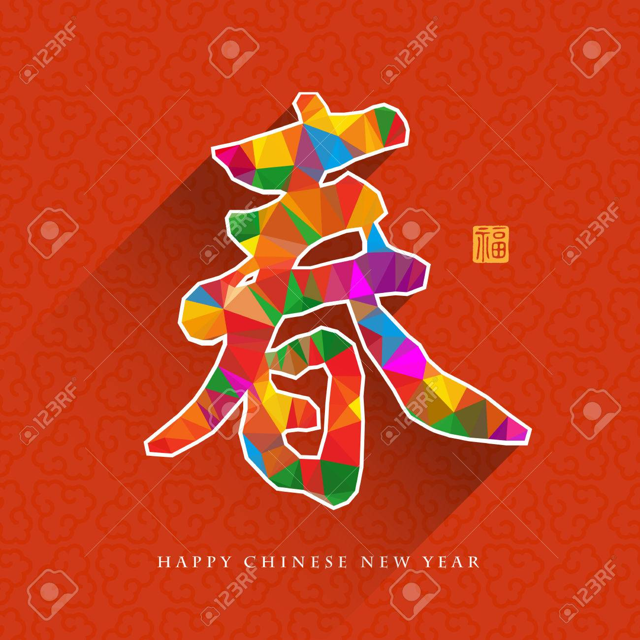 Chinese New Year Traditional Auspicious Symbols Greeting Card