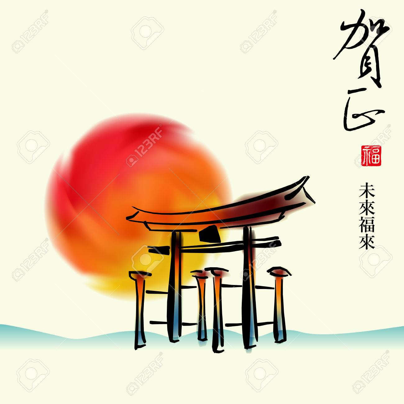 New Year Theme Creative Greeting Cards Posters Japan Door Kanji Meaning Happy