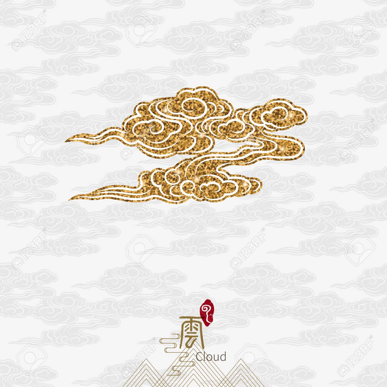 Vector: Chinese cloud traditional seamless pattern background, Chinese word meaning: Cloud. - 53824841