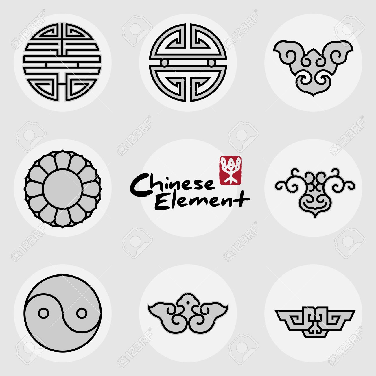 China traditional auspicious icons pattern set seal of the china traditional auspicious icons pattern set seal of the chinese character meaning happiness biocorpaavc Images