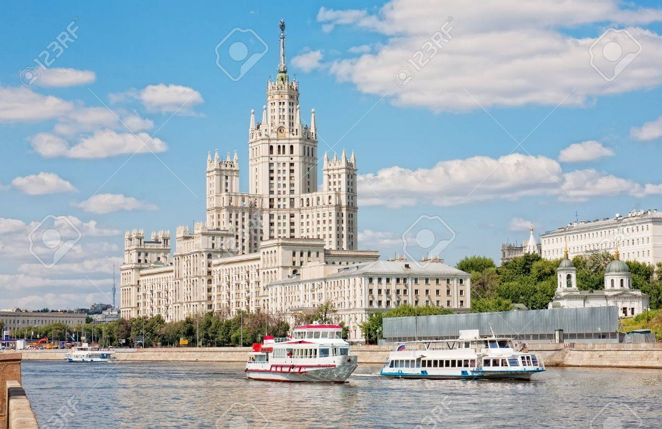High-rise building on Kotelnicheskaya embankment in Moscow, Russia. Stock Photo - 13700999