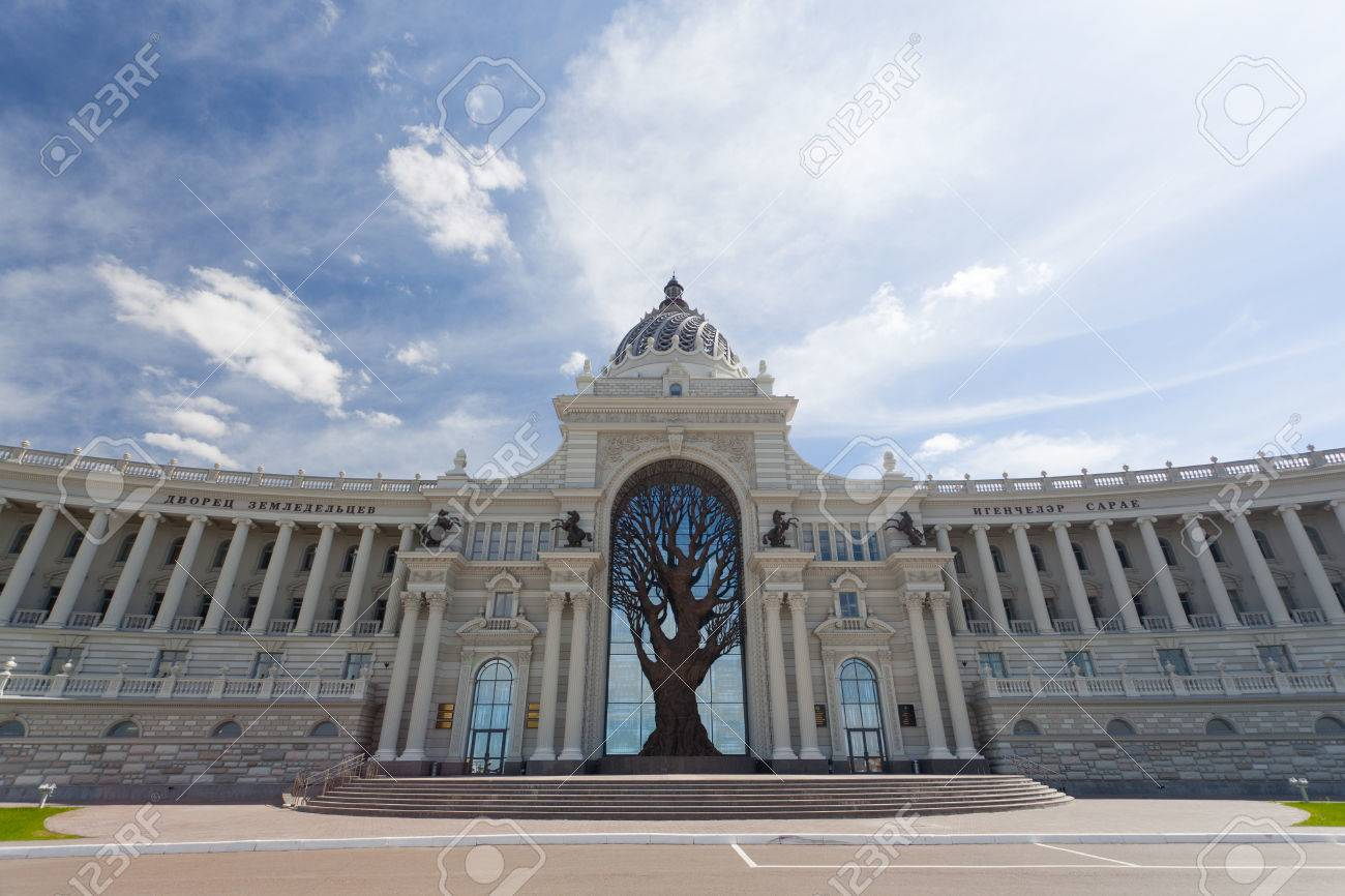 Palace of Farmers in Kazan - Building of the Ministry of agriculture and food, Republic of Tatarstan, Russia Stock Photo - 22742279