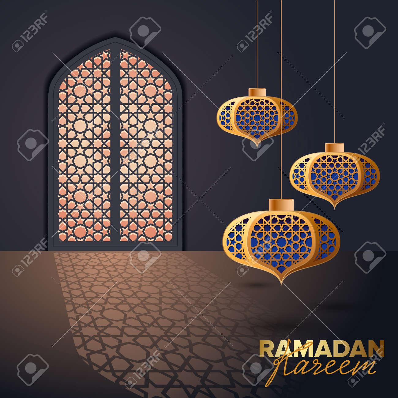 Ramadan Kareem concept banner, vector illustration. - 156322357
