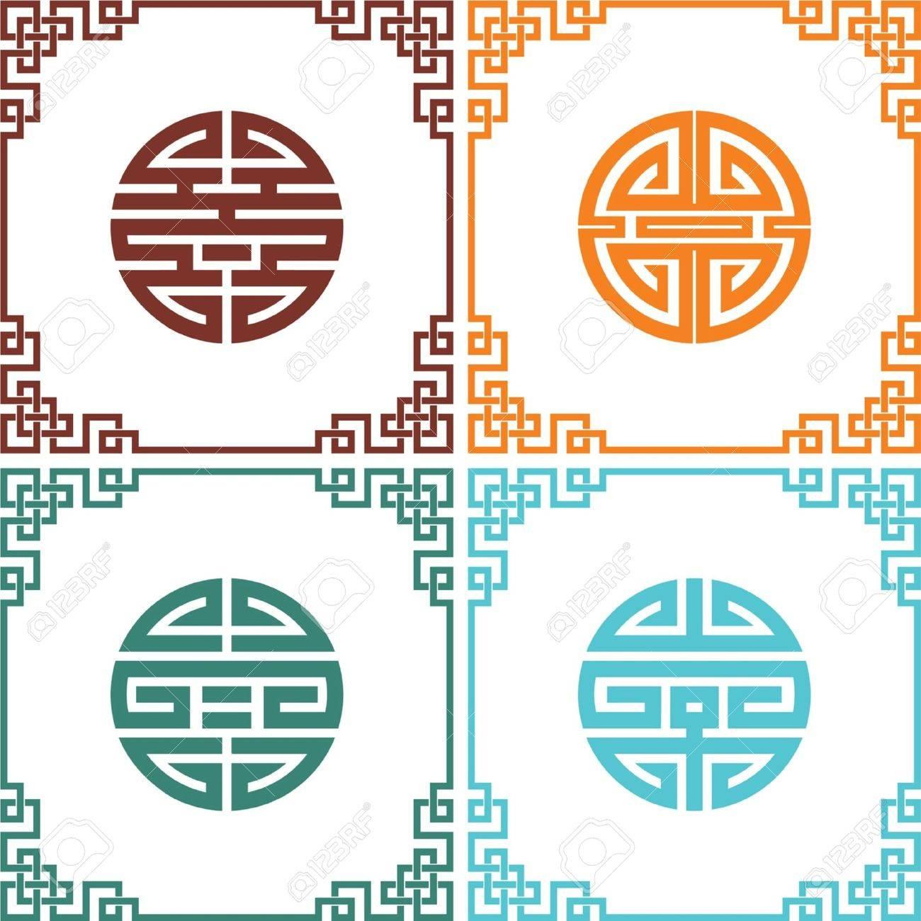 Vector Set of Oriental Elements Stock Vector - 9505783