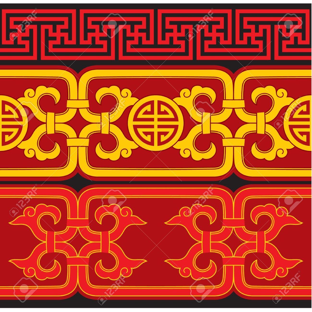 Set of Oriental Seamless Borders Stock Vector - 11113925
