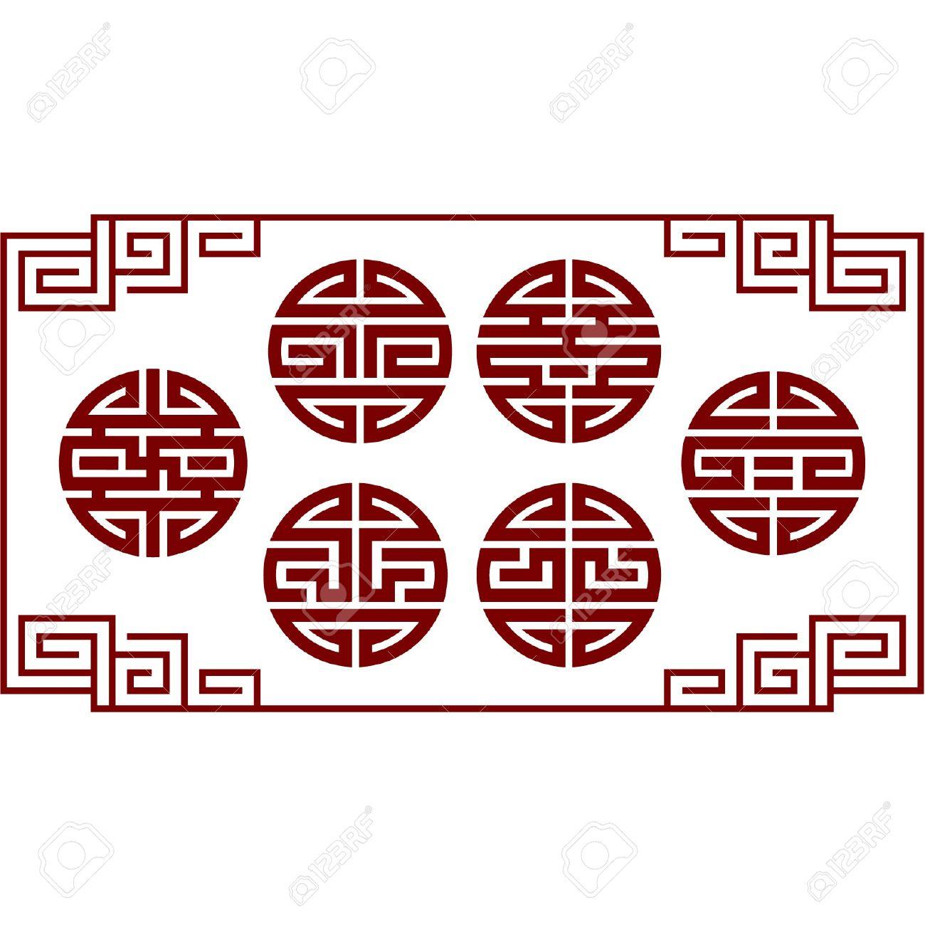 Great Set Of Oriental Design Elements Stock Vector   11113823