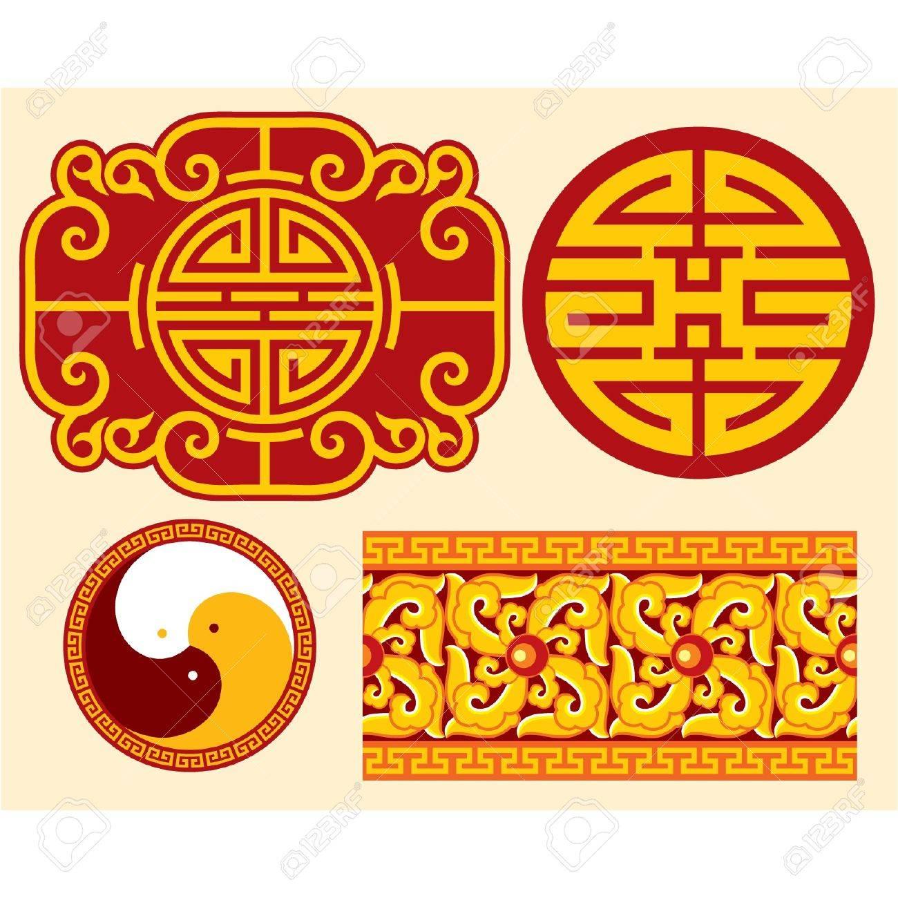 Set of Oriental Design Elements Stock Vector - 11113848