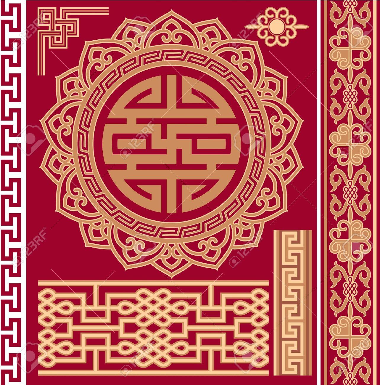 Chinese Decorative Border Chinese Pattern Border Chinese