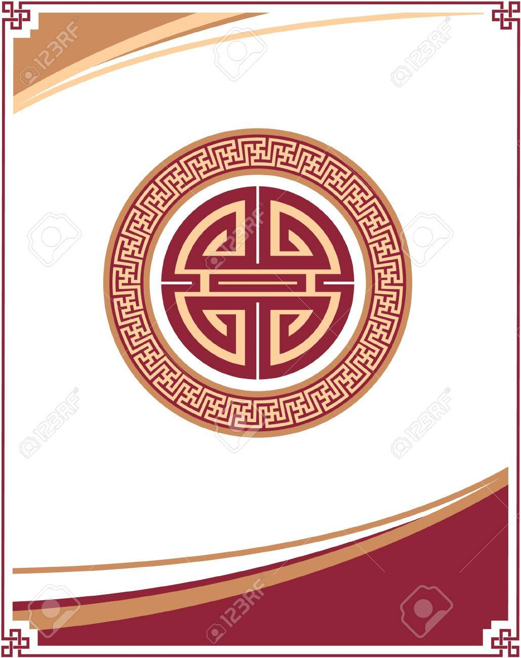 Oriental - Chinese - Template Frame with Knot Rosette Stock Vector - 12826070