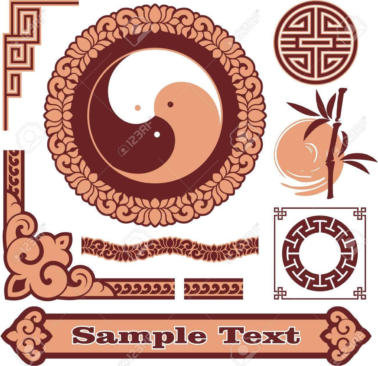 Set of Oriental Design Elements Stock Vector - 22009571
