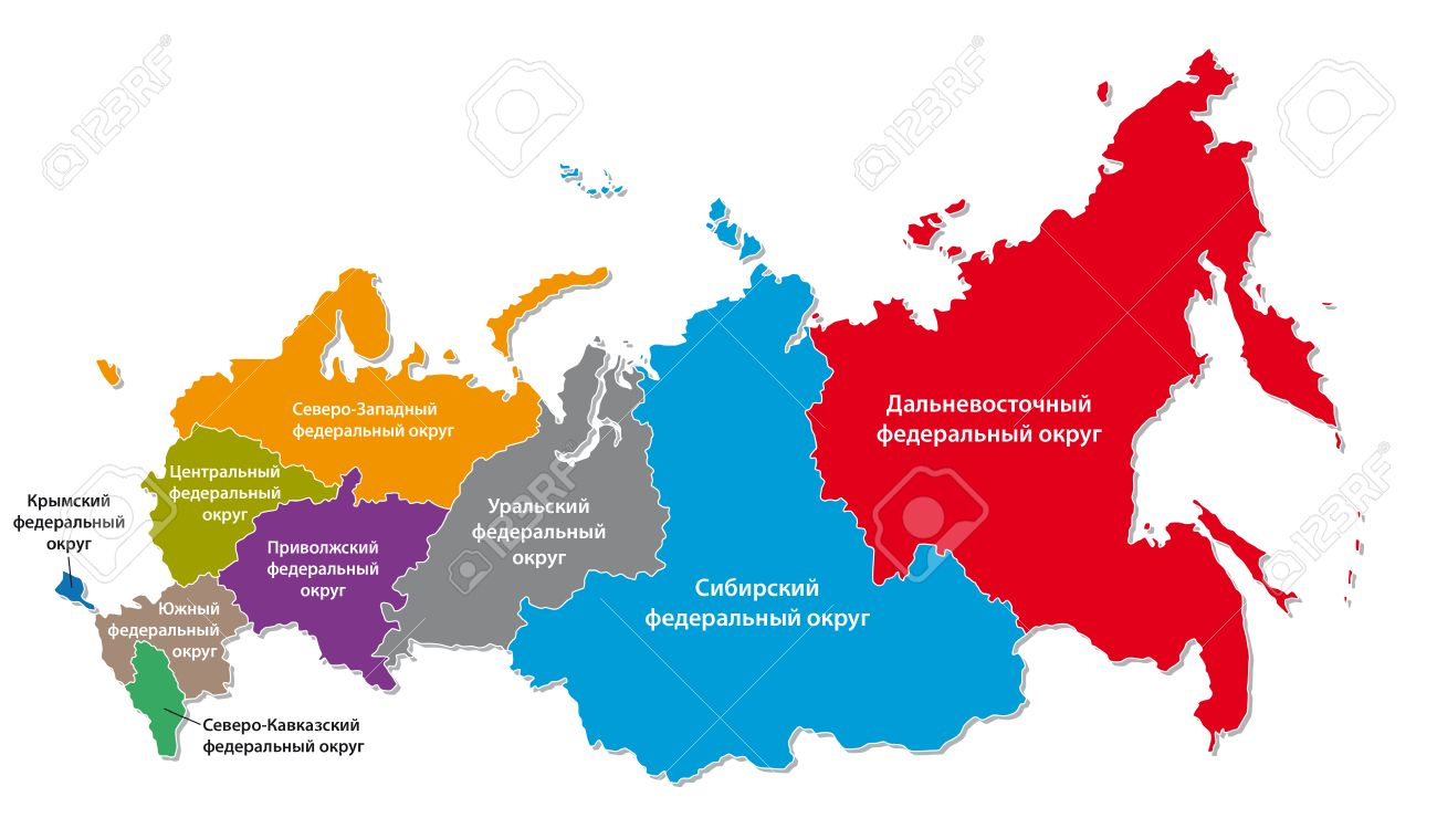 Russia Colorful Federal District Map In Russian Language Royalty - World map russian language