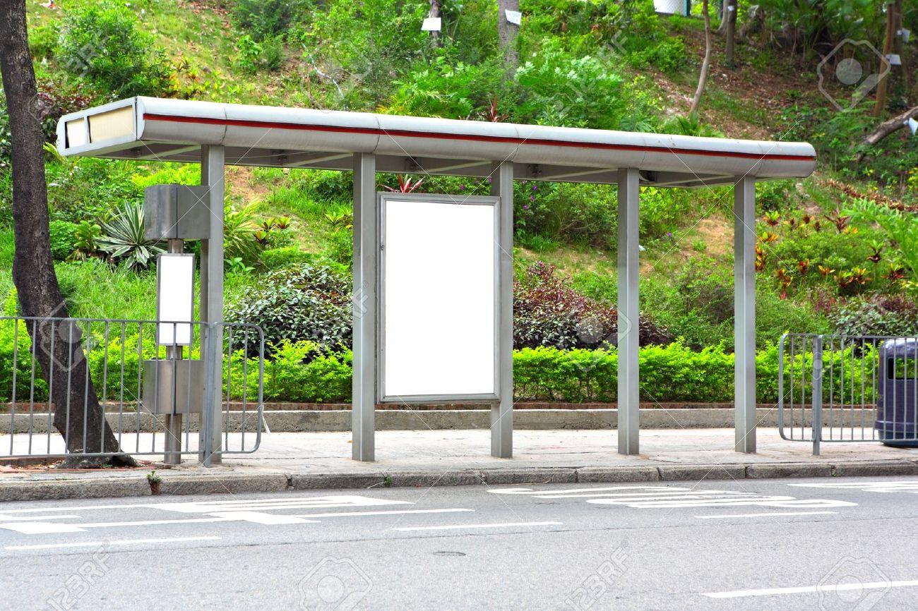 Blank billboard on bus stop Stock Photo - 9779949