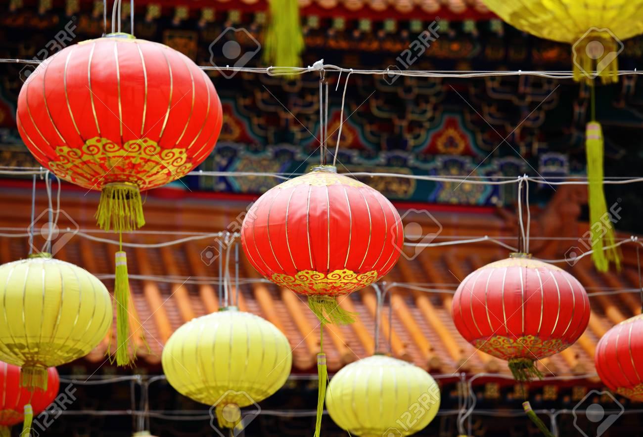 Chinese Lantern Stock Photo - 16986685