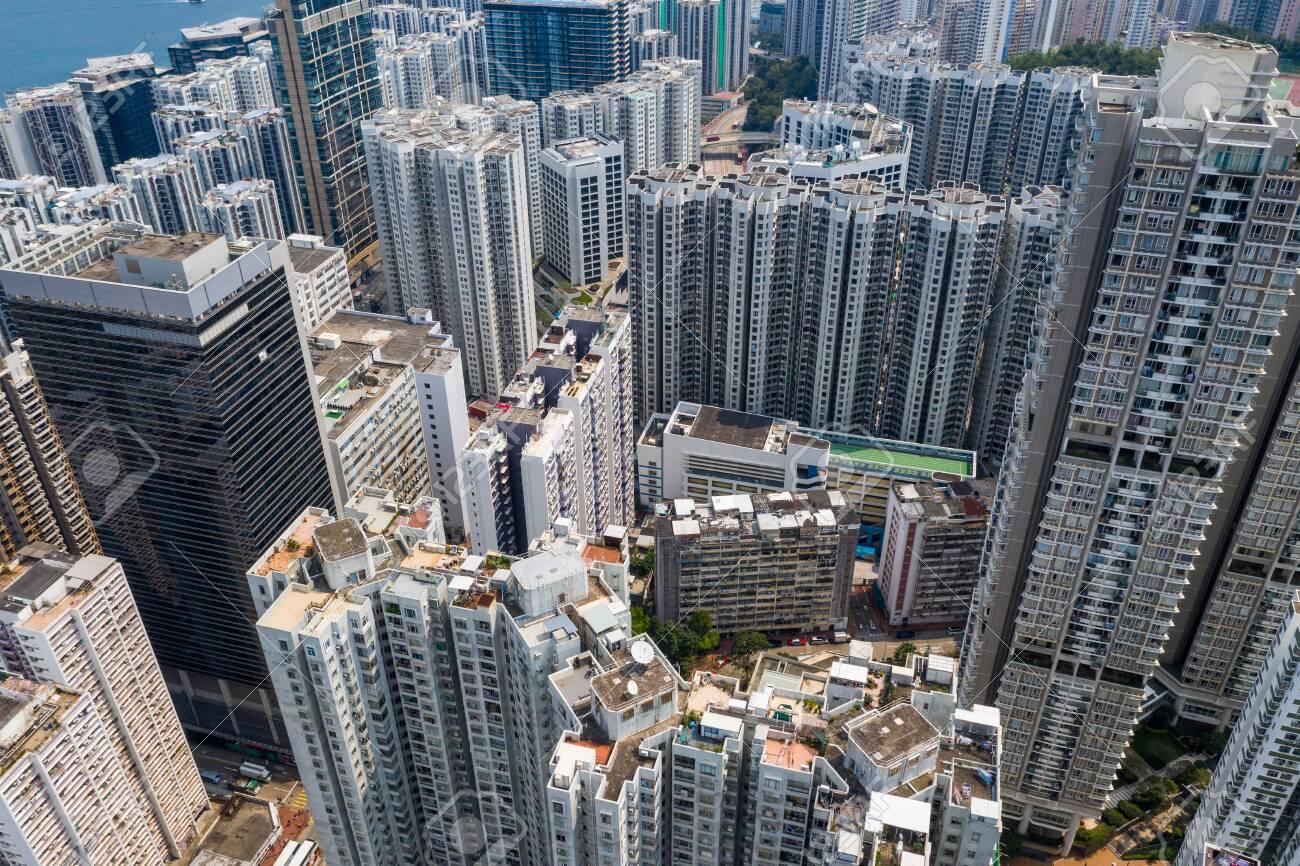 Quarry bay, Hong Kong 19 March 2019: Hong Kong city - 122178531