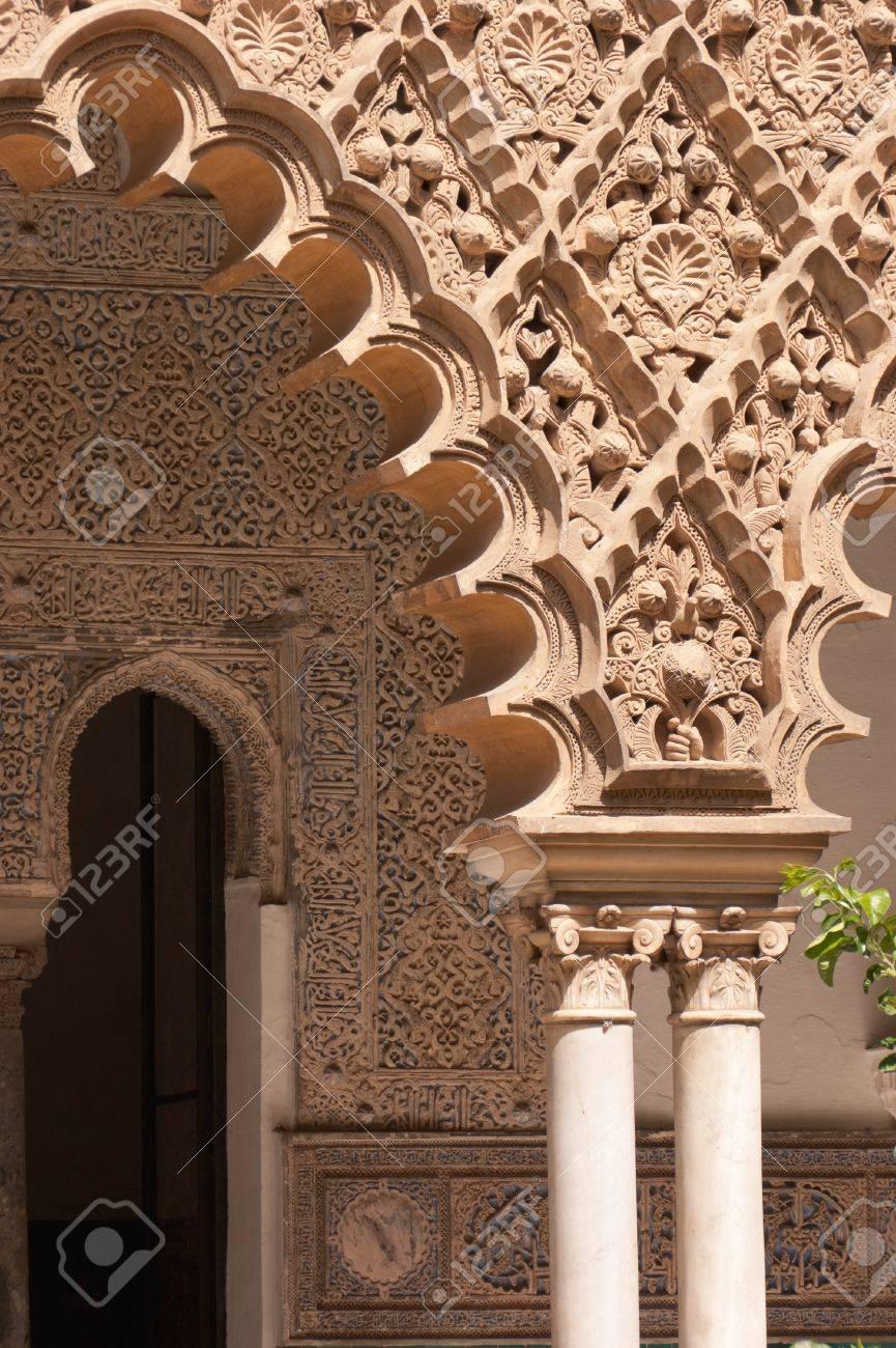Decorations In Spain Detail Of Mudejar Decorations In Seville Mudejar Style Spread