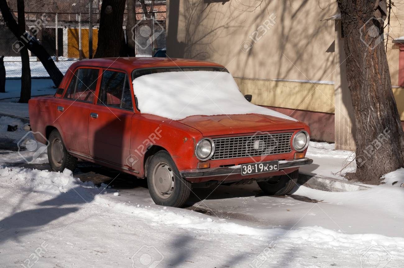 Abakan, Russia - March 20, 2011: Old Car With Old Registration ...