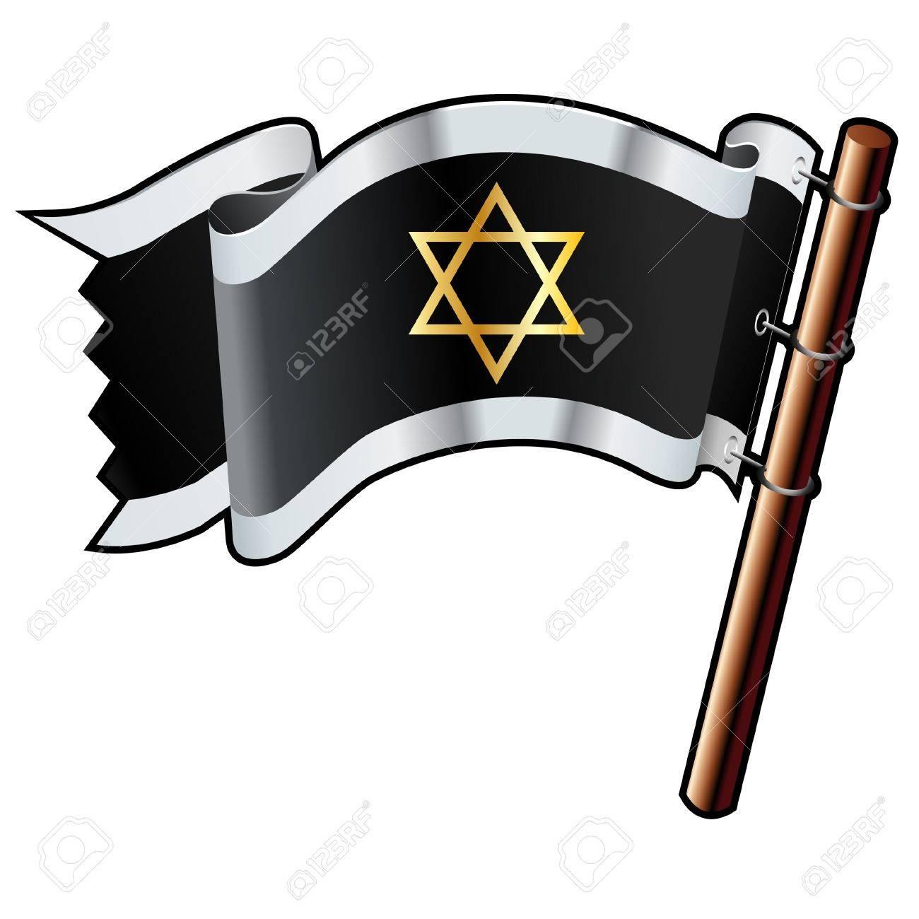 star of david jewish religious icon on black silver and gold rh 123rf com Jewish Border Clip Art Jewish Star Clip Art Black and White