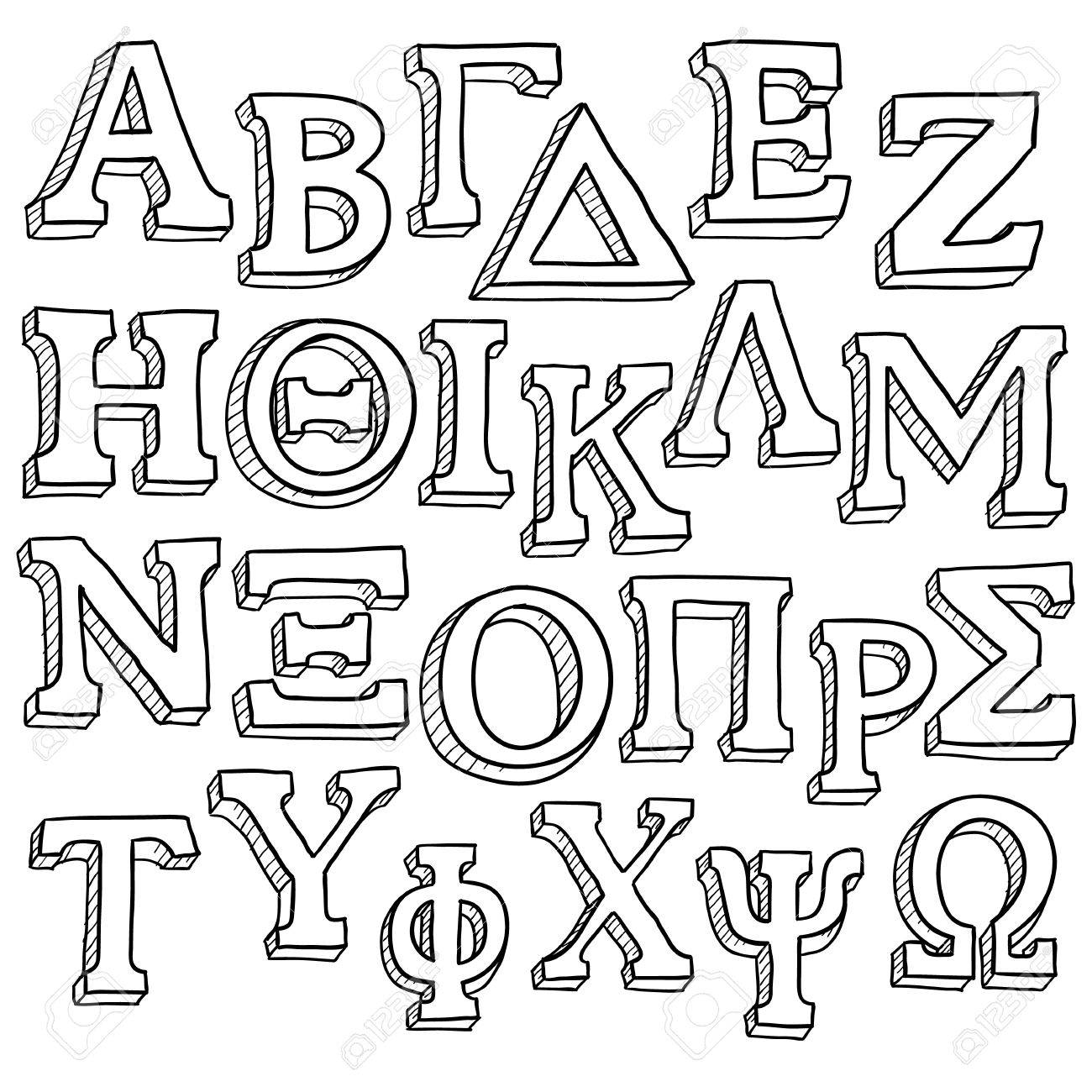 Doodle style Greek Alphabet useful for sorority and fraternity