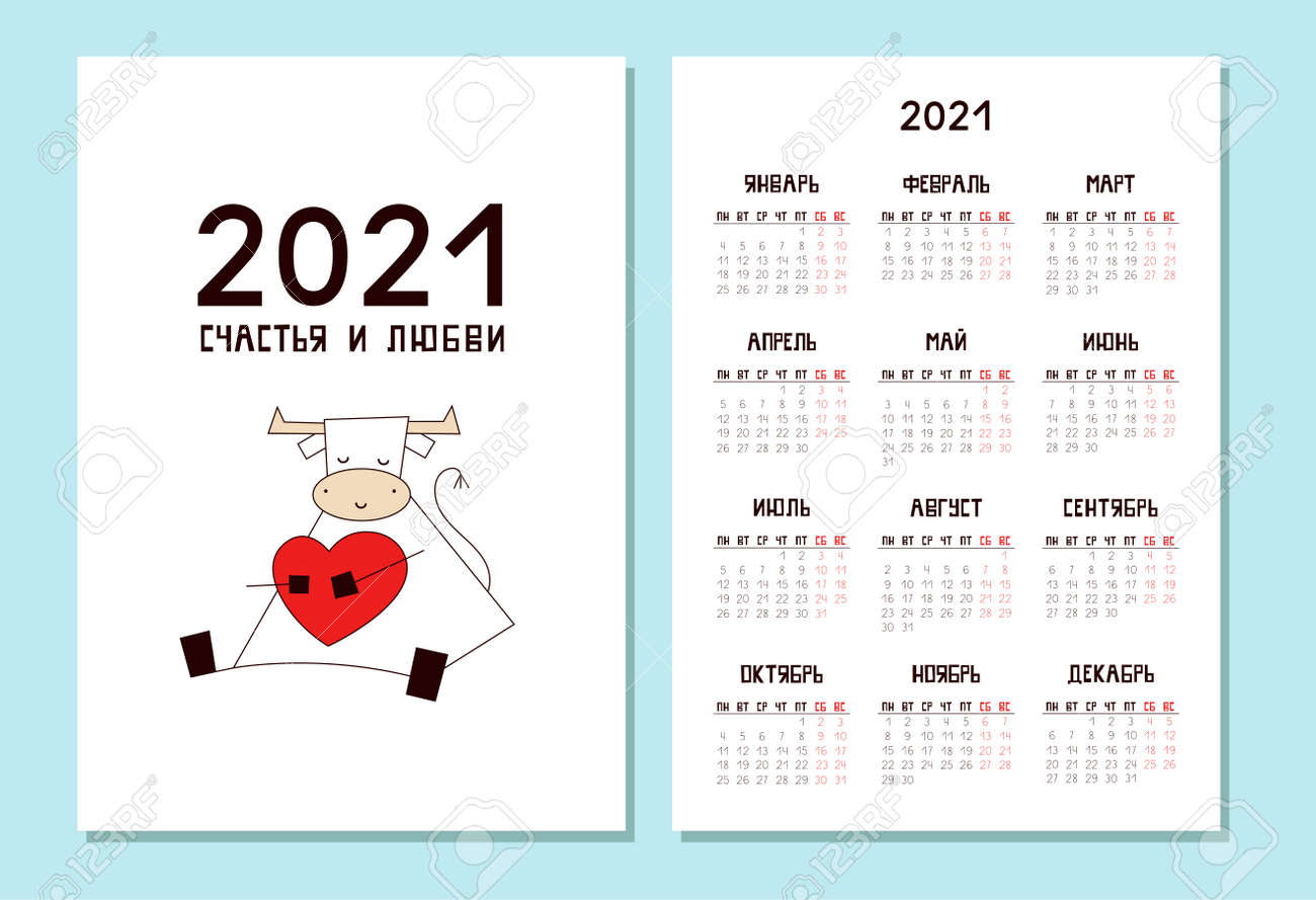 Calendar or planner A4 format for 2021 with a cute kawaii white ox. Symbol of New Year. Vector illustration of happy smiling bull, cow with red heart. Week starts on Monday. Russian text - 158794971