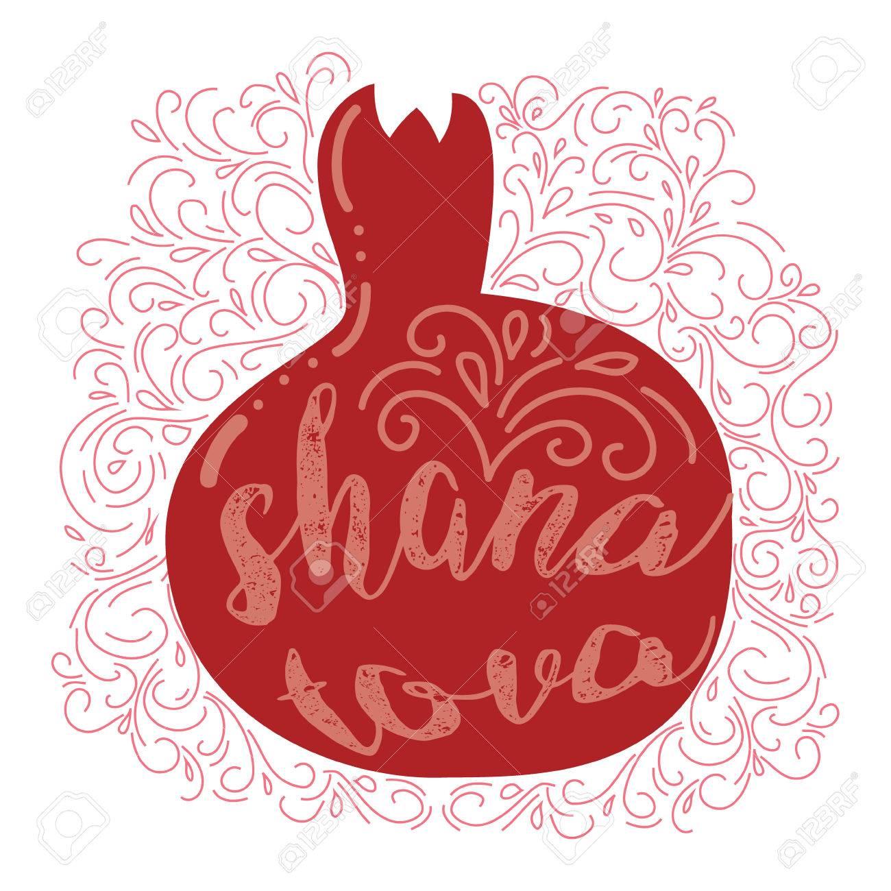 Icon Mit Einem Apfel Und Signiert \