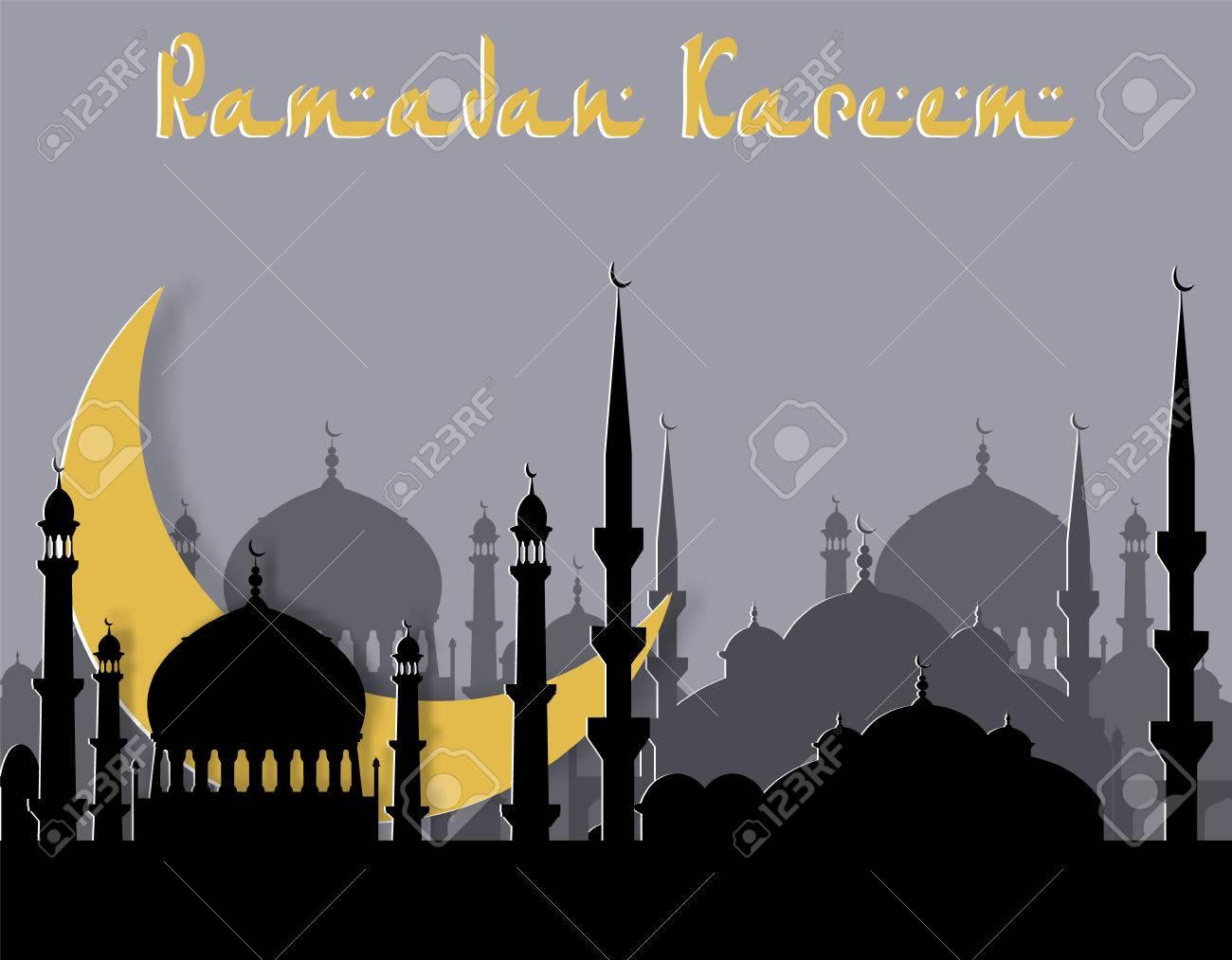 Kareem Ramadan. Carte De Voeux. Dessin Stylisé Du Mois Et De La ...