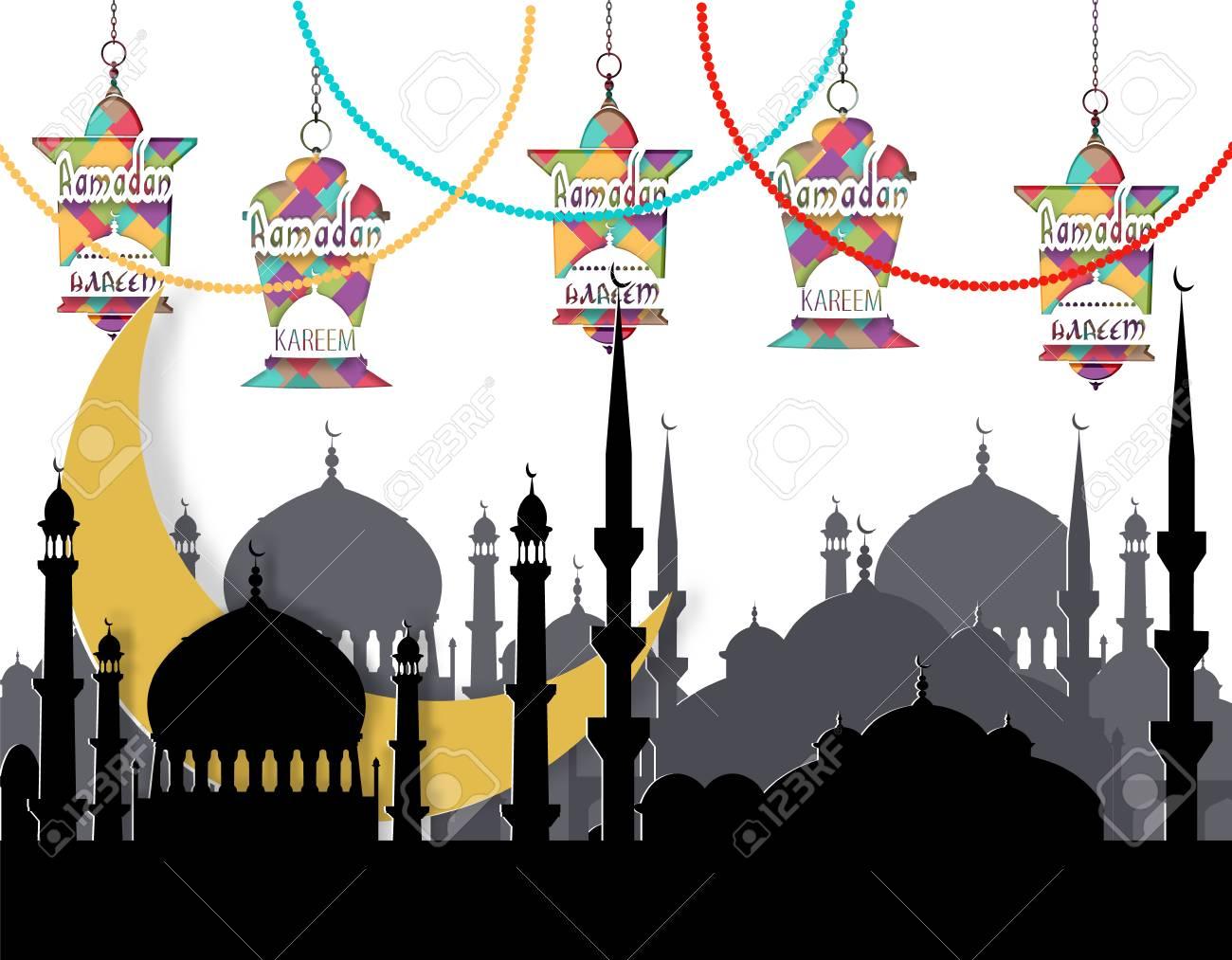 Kareem Ramadan. Carte De Voeux. Dessin Stylisé Du Mois, La ...