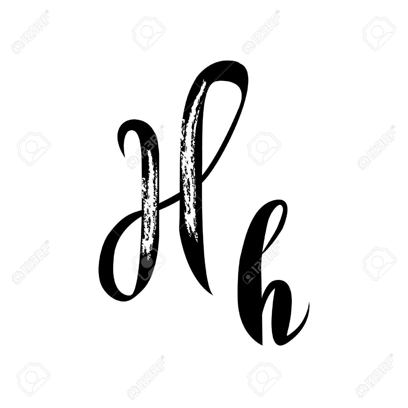 Letter H Alphabet Lettering Vector Calligraphy Manuscript Recipe Stock