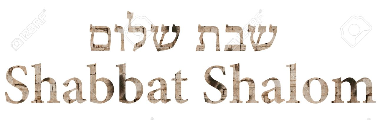 Shabbat shalom written in english and hebrew with western wall shabbat shalom written in english and hebrew with western wall stones stock photo 31083121 thecheapjerseys Choice Image