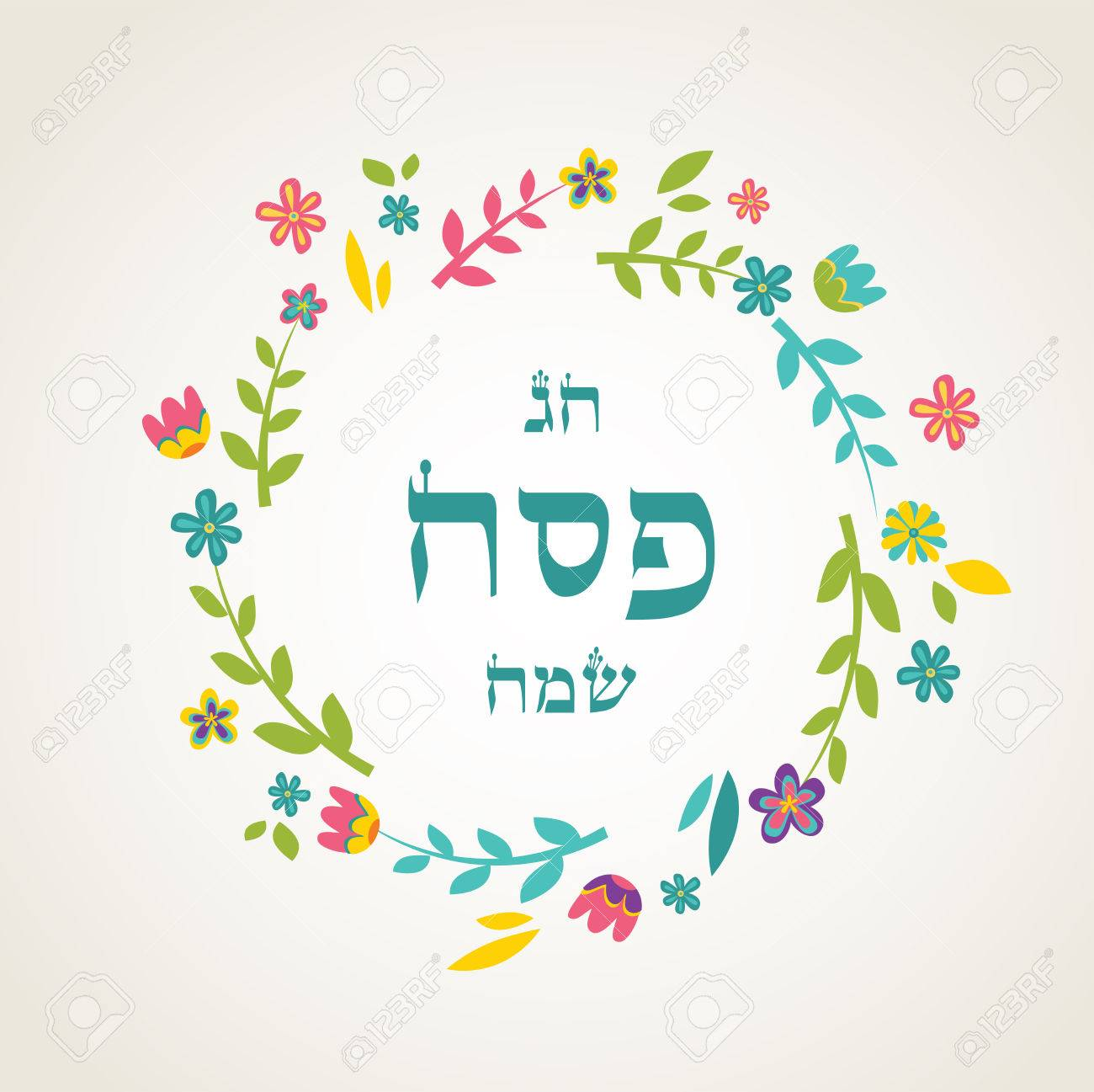 Jewish passover holiday greeting card design happy passover jewish passover holiday greeting card design happy passover in hebrew stock vector 37185465 m4hsunfo