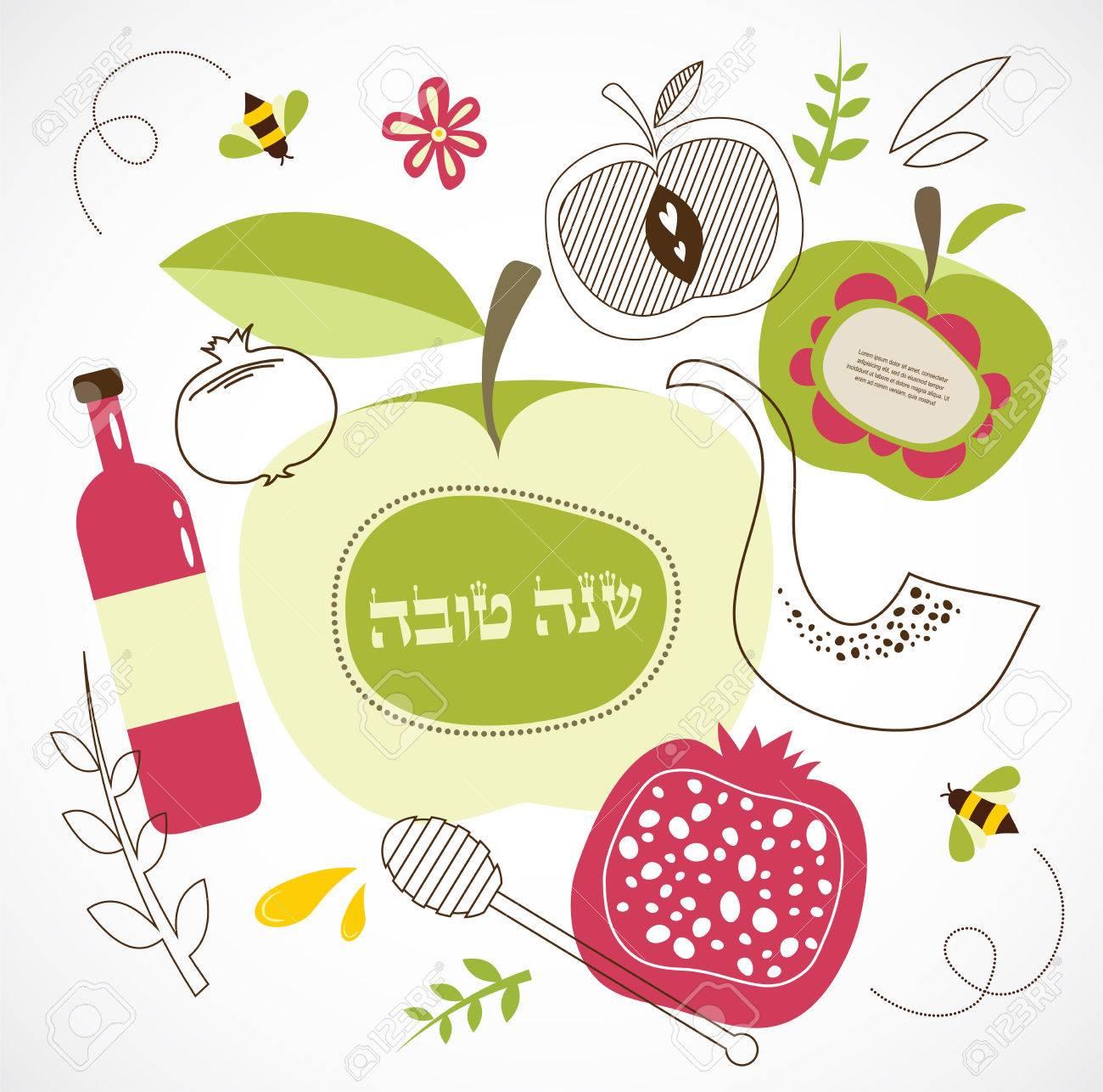 Rosh Hashanah Jewish Holiday Traditional Holiday Symbols