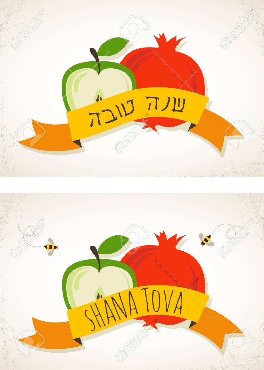 Greeting Cards Design For Jewish New Year Holiday With Text Happy ...