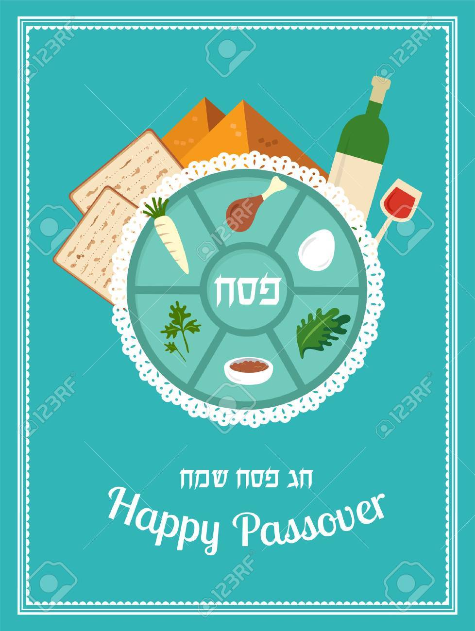 Passover seder plate with flat trasitional icons greeting card passover seder plate with flat trasitional icons greeting card design template stock vector 54798025 m4hsunfo