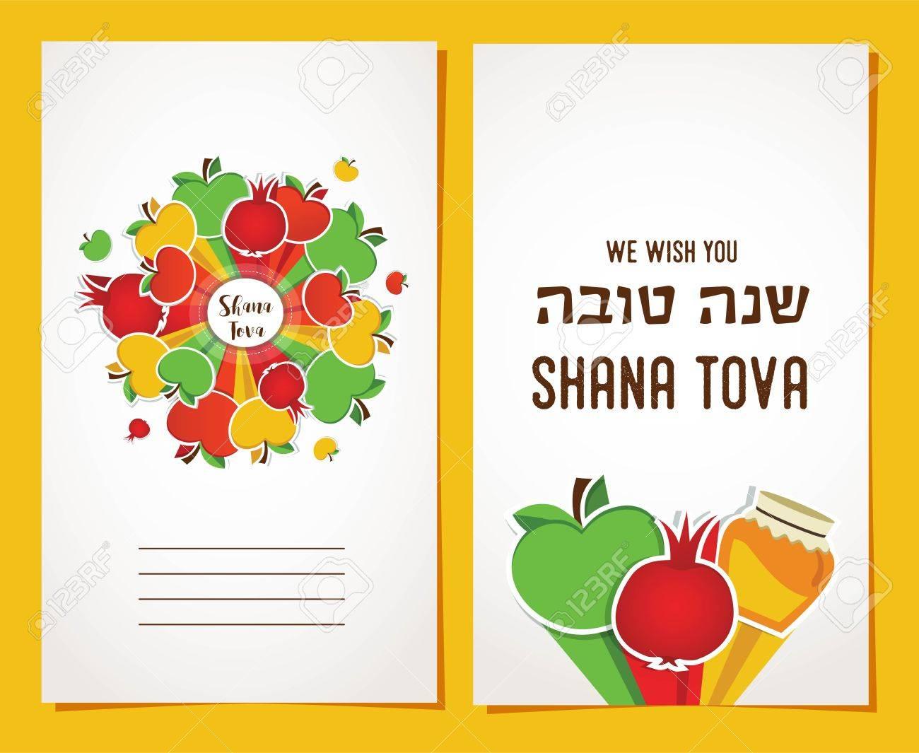 Happy rosh hashana shana tova in hebrew jewish holiday two happy rosh hashana shana tova in hebrew jewish holiday two greeting cards kristyandbryce Images