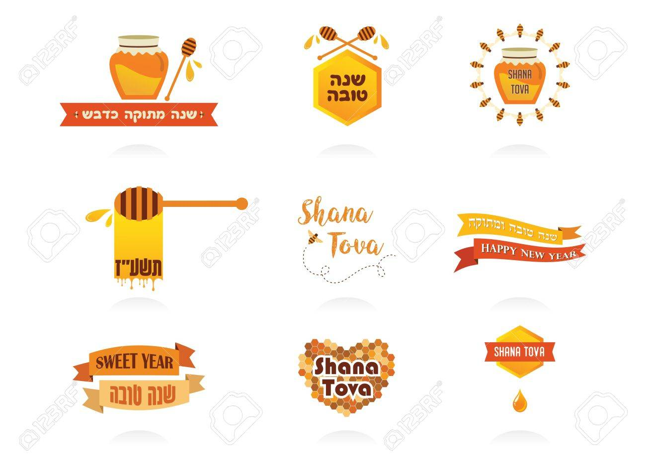 labels for jewish new year rosh hashanah sweet and happy new year in hebrew