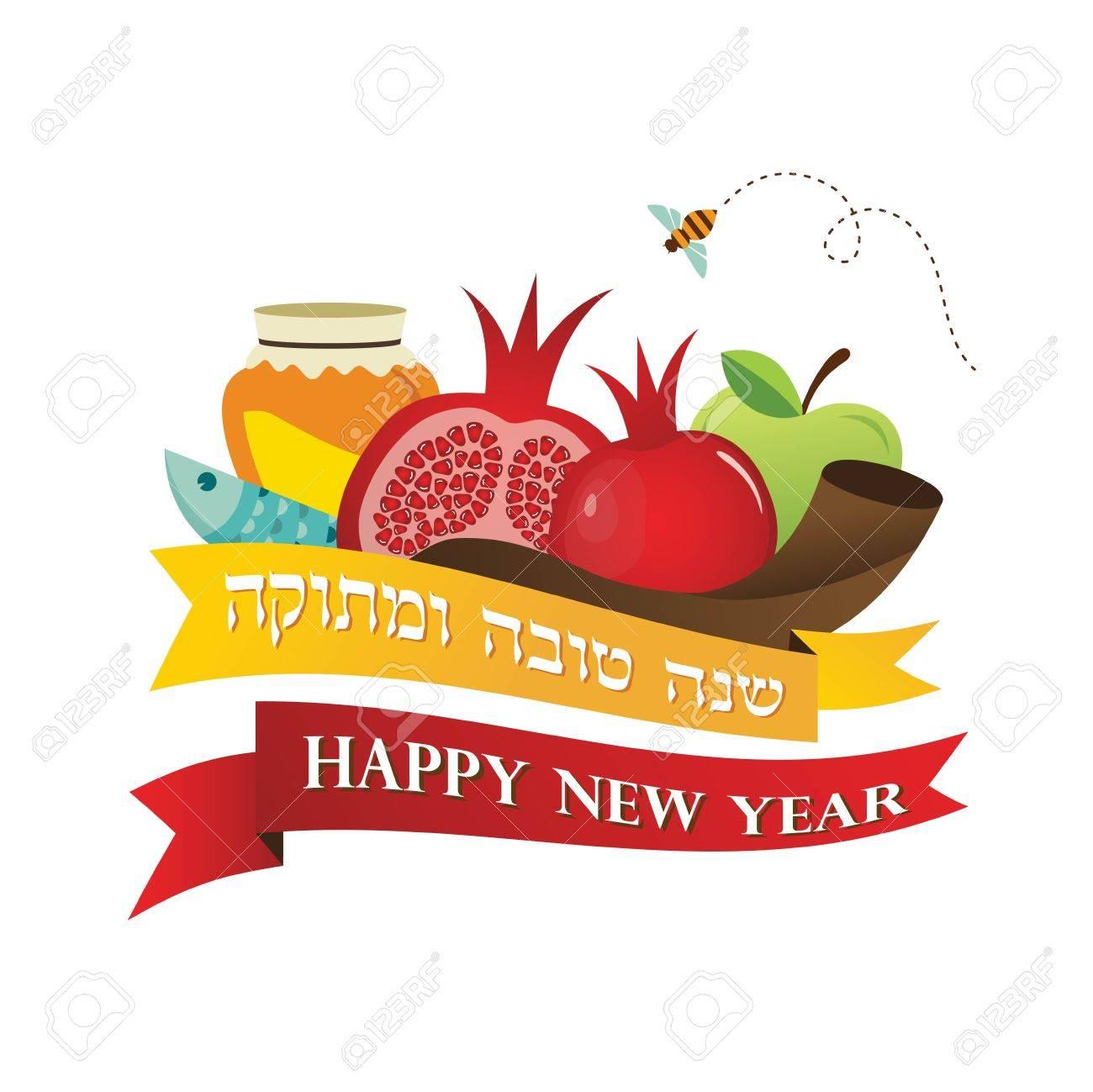 Symbols of rosh hashanah jewish new year vector illustration symbols of rosh hashanah jewish new year vector illustration stock vector 61457652 biocorpaavc