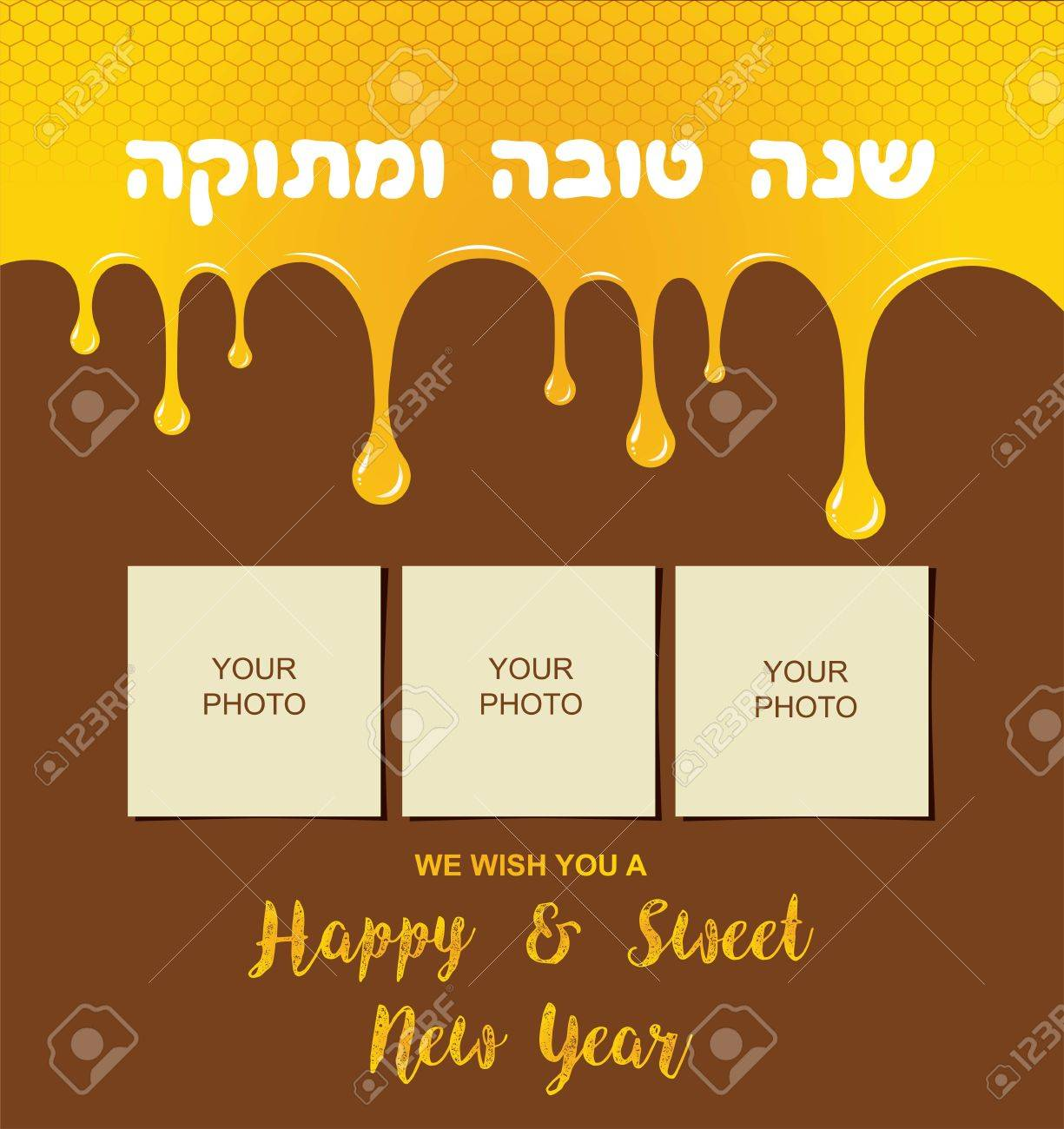 Honey drips shana tova greetings in hebrew rosh hashanah card shana tova greetings in hebrew rosh hashanah card with place for your kristyandbryce Choice Image